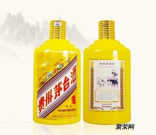 宿州回收1981年贵州茅台酒回收价格值多少钱报价及时求购