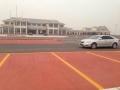 长沙彩色沥青路面长沙彩色沥青材料联系方式