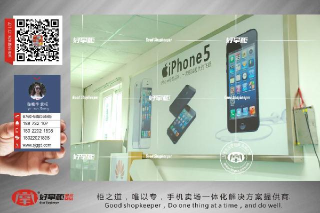 传媒广电 广告器材 展示柜  不锈钢边框软膜手机灯箱为您分享展示设计
