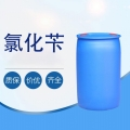 甘肅氯化芐優勢現貨增塑劑芐基氯洗滌劑合成樹脂染料助劑