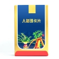 人参玛卡片贴牌厂家¡¢?#34892;?#20135;品专业代加工