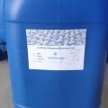 供應福爾普生吸濕涼感整理劑