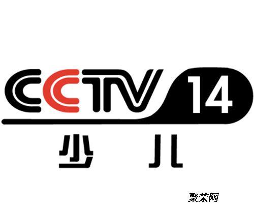 可爱可亲2018品牌广告片登陆央视少儿频道