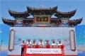 濮陽市房地產開盤開放鎏金卷軸、干冰啟動出租