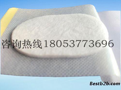 供应4厘米厚的吸水棉膏药布