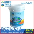 滲透結晶型抗滲防水劑遼寧沈陽