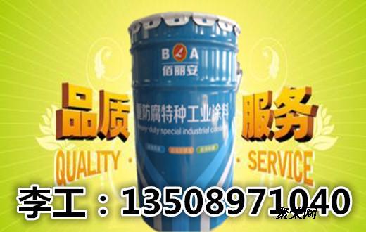 南京500度中灰色有机硅耐高温漆厂家低价