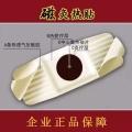 暖宮貼代加工痛經貼生產定制