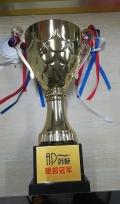 西安鍍金屬碗狀獎杯底座做字
