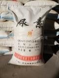 河北尿素貿易商東光牌工業級尿素顆粒尿素現貨下單即送