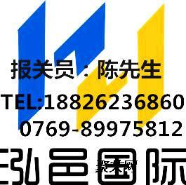 广州危险品进口报关公司