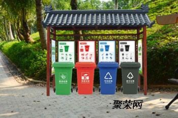 供应 铝合金宣传垃圾分类亭