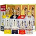 10年世博喜酒回收价格 上海世博会茅台酒回收多少钱,