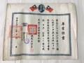 民國畢業證專業收購電話上海市收購店