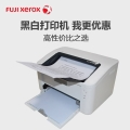 大連打印機復印機租賃,免費試用按紙張收費