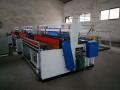 辦個生活用紙加工廠大概都需要哪些設備