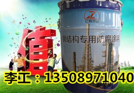 徐州沛县丙烯酸聚氨酯面漆多少钱一公斤