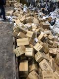 上海市處理大批量的過期奶粉銷毀 食品銷毀按噸收費
