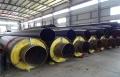 供應蒸汽管道鋼套鋼預制保溫管