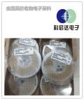 臺州電感呆料收購公司