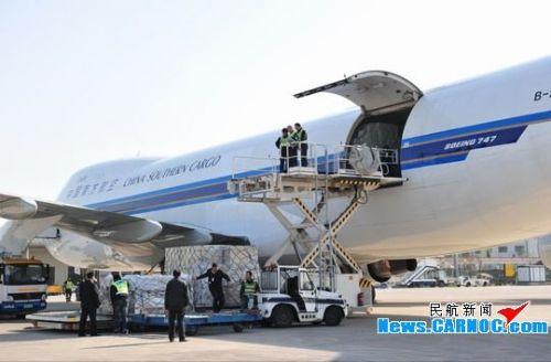 成都航空物流到广州深圳厦门福州全国空运高清图片