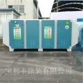 承德活性炭环保箱UV光氧废气处理净化器宝利丰量大优惠