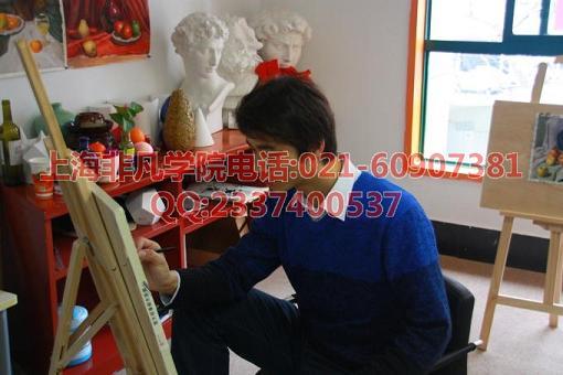 上海室内手绘培训学校