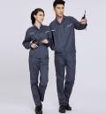 可以定做工作服的廠家-哈爾濱聚企美制衣廠