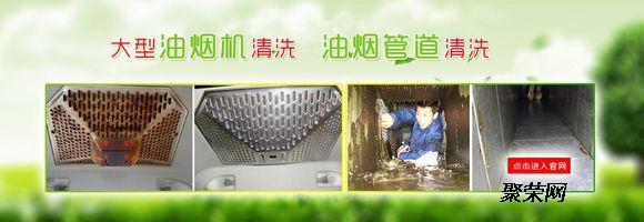 闵行区北桥镇单位餐饮店油烟机清洗公司 风机维修