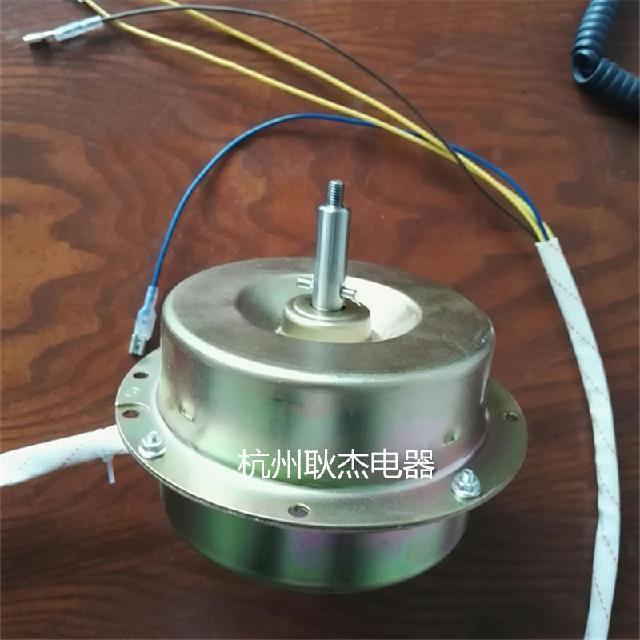 供应深圳空气净化器电机 ywf单相电容异步电机