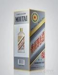 哈尔滨回收羊茅台酒瓶回收值多少钱