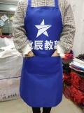 西安廣告圍裙印字