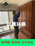 上海黃浦徐匯長寧區室內精油擴香公共區域香氛系統