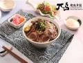 加盟兀岛日式烧肉丼 5平米开店当老板