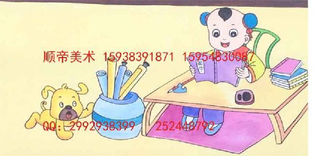 手机验证幼儿园国学壁画的选材和设计