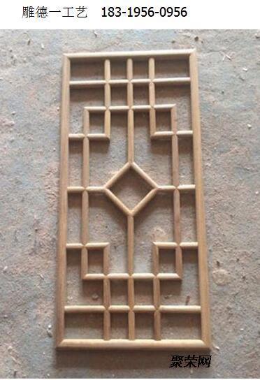 红木雕花屏风,镂空雕花柜子,雕花板定制,实木屏风隔断,红木窗户,古典