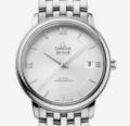 成都正規Omega名表回收_可靠回收二手歐米茄手表