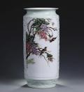 景德鎮陶瓷酒瓶定做日料骨瓷餐具骨瓷咖啡具陶瓷紀念盤陶