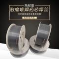YD618耐磨藥芯焊絲yd611耐磨堆焊焊絲
