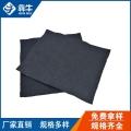 衡陽滌綸保濕無紡土工布經久耐用