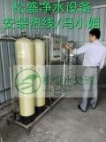 光明模具清洗净水设备安装工程