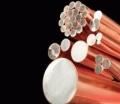 北京低價供應銅包鋼絞線廠家直銷
