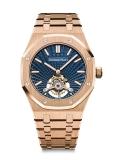 呂梁愛彼腕表回收哪家專業 二手手表回收正規