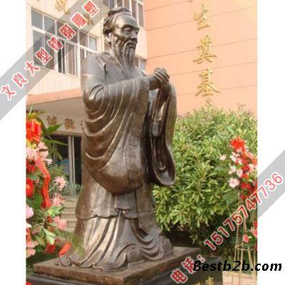 孔子铜塑像人物雕像名人雕像