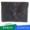 厂家直销24克黑色油光纸双面油光纸纸张坚实光滑