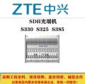 內蒙回收中興設備板卡光板CSF SEE OL64江蘇