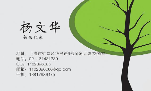 滁州公共频道在线直播