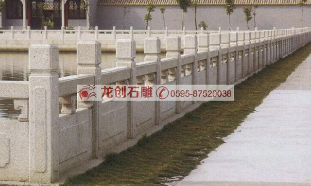 石雕栏杆 户外石栏杆 雕花石栏杆