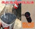 河南澠池銷售燒火油9600熱值的工業熱水鍋爐用的多