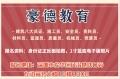 深圳報考施工員證報名的要求及地址